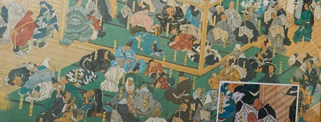 長昌寺の歴史